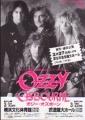 OZZY OZBOURNE 1989 JAPAN Promo Tour Flyer