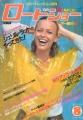 CHERYL LADD Roadshow (8/80) JAPAN Magazine