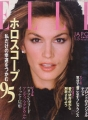 CINDY CRAWFORD Elle (1/5/95) JAPAN Magazine