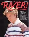 RIVER PHOENIX Roadshow Special River! JAPAN Picture Book
