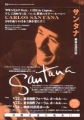 SANTANA 2000 JAPAN Promo Tour Flyer