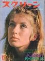JOANNA SHIMKUS Screen (12/70) JAPAN Magazine