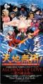 NINA HAGEN & RICK JUDE Alchemy Of Love JAPAN CD3