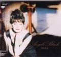 BASIA Angels Blush JAPAN CD5