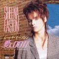 SHEENA EASTON Do It For Love JAPAN 7