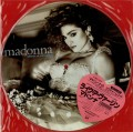 MADONNA Like A Virgin JAPAN LP Pictire Disc