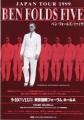 BEN FOLD FIVES JAPAN 1999 Tour Flyer