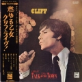 CLIFF RICHARD Live At The Talk Of The Town JAPAN LP