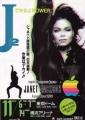 JANET JACKSON 1990 Rhythm Nation JAPAN Tour Flyer RARE!