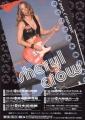SHERYL CROW C'mon C'mon JAPAN 2002 PROMO TOUR FLYER