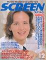 JULIETTE LEWIS Screen (12/98) JAPAN Magazine