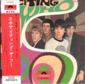 WHO Exciting The Who JAPAN CD