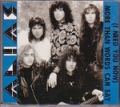 ALIAS More Than Words Can Say CANADA CD5