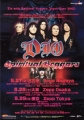 DIO with SPIRITUAL BEGGARS 2005 JAPAN Promo Tour Flyer