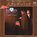 STEVIE NICKS Stand Back JAPAN 7