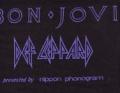 BON JOVI JAPAN Promo Only T-Shirt
