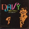 DAVY JONES Interview Flexi Disc JAPAN 7