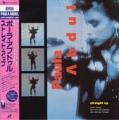 PAULA ABDUL Straight Up JAPAN Laserdisc
