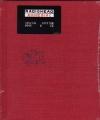 RADIOHEAD Amnesiac USA Limited Edition Book + CD