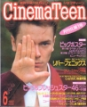 RIVER PHOENIX Cinema Teen (6/92) JAPAN Magazine