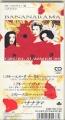 BANANARAMA Cruel Summer '89 JAPAN CD3
