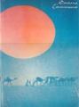 SANTANA Caravanserai 1973 JAPAN Tour Program