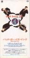 BAD BOYS INC. More To This World JAPAN CD3 Promo