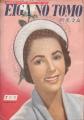ELIZABETH TAYLOR Eiga No Tomo (7/50) JAPAN Magazine