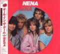 NENA It`s All In The Game JAPAN LP Picture Disc