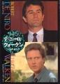 ROBERT DENIRO/CHRISTOPHER WALKEN Deluxe Color Cine Album JAPAN Photo Book
