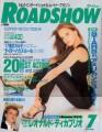MENA SUVARI Roadshow (7/2000) JAPAN Magazine