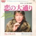 DAVID CASSIDY Gettin` It In The Street JAPAN 7