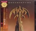 QUEENSRYCHE Promised Land JAPAN CD w/2 Bonus Tracks