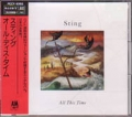 STING All This Time JAPAN CD5 w/5 Tracks