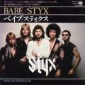 STYX Babe JAPAN 7