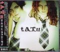 TATU All The Things She Said JAPAN CD5