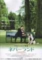 FINDING NEVERLAND JAPAN Promo Movie Flyer JOHNNY DEPP KATE WINSLET