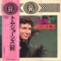 TOM JONES Super Max 20 JAPAN LP
