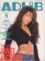 JANET JACKSON Adlib (5/01) JAPAN Magazine