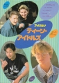 RIVER PHOENIX Deluxe Color Cine Album American Teen Idols JAPAN Picture Book