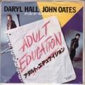 HALL & OATES Adult Education JAPAN 7''
