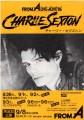 CHARLIE SEXTON 1986 JAPAN Promo Tour Flyer