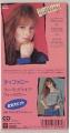 TIFFANY Feelings Of Forever JAPAN CD3