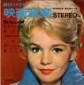 TUESDAY WELD Screen Music In Stereo (No.13) JAPAN 8