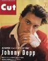 JOHNNY DEPP Cut (1/96) JAPAN Magazine