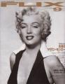 MARILYN MONROE Flix (9/92) JAPAN Magazine