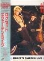 ROXETTE Roxette Sweden Live JAPAN Laserdisc