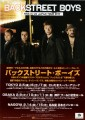 BACKSTREET BOYS 2010 JAPAN Tour Flyer
