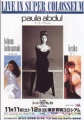 PAULA ABDUL 1995 JAPAN Promo Concert Flyer