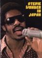 STEVIE WONDER 1975 JAPAN Tour Program